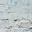 White textured brick wall painted — Stock Photo