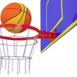 Stock Photo: Basketball baske
