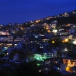 Stock Photo: Veliko Tarnovo at Night