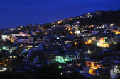 Veliko Tarnovo at Night — Stock Photo