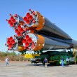 Progress Rocket at Baikonur Cosmodrome - Stock Photo
