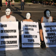 White-Masked Protesting in Athens — Stock Photo #9241443