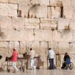 Royalty-Free Stock Photo: At the Wailing Wall