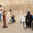 At the Wailing Wall - Stock Photo