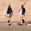 Guard at Parliament in Athens — Foto de stock #9279420