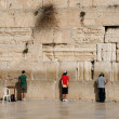 At Wailing Wall — Stock Photo #9280495