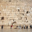 At Wailing Wall — Stock Photo #9280901