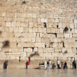 Foto de Stock  : At Wailing Wall