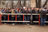 Standing in Line — Stock Photo