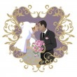 Wedding couple 09 — Stock Vector