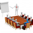 Group of persons on the meeting — Stock Photo #9101068