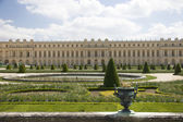 Park of The Palace of Versailles — Stock Photo
