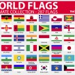 Stock Vector: World Flags - Ultimate Collection - 287 flags - Volume 3