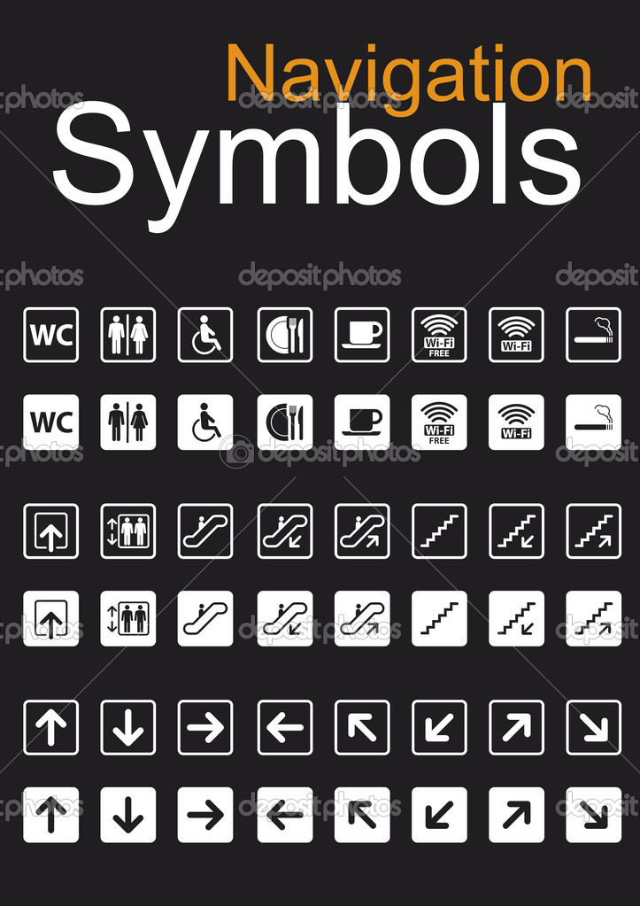 Navigation Symbols Set — Stock Vector #10132363