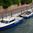 Stock Photo: Police patrol boats