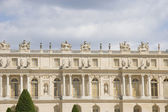 The Palace of Versailles — Stockfoto