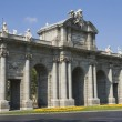 Puerta de Alcala - Foto Stock