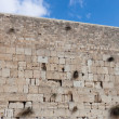 Wailing wall — Stock Photo #10006864