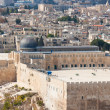 The mousque of Al-aqsa — Stock Photo