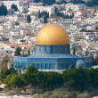 The mousque of Al-aqsa - Stock Photo