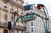 Subway sign in Paris — Stock Photo