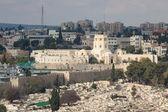 Jerusalem building — Stock Photo