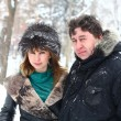 Winter couple - Stock Photo