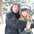 Winter couple — Stock Photo #10022224