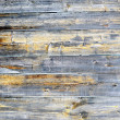 Stock Photo: Wood plank background