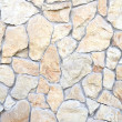 Decorate Granite Stone Wall — Stock Photo