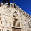 The Basilica of the Annunciation, Nazareth — Stock Photo