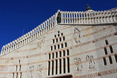 The Basilica of the Annunciation, Nazareth — Foto de Stock
