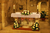 The Basilica of the Annunciation, Nazareth — Stock fotografie