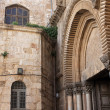 Stock Photo: Church of the Holy Sepulchre, Jerusalem