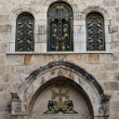 Stock Photo: Armenian church door, Jerusalem