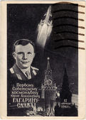 1961 postmarked Soviet postcard Gagarin — Stock Photo