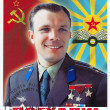 Yuri Gagarin — Stock Photo #10379117