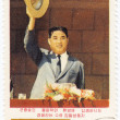 North Korea shows young Kim Il Sung — 图库照片