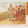 North Korea shows young Kim Il Sung — Stok fotoğraf