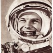 Постер, плакат: Postmarked Soviet postcard with Yuri Gagarin