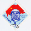 Yuri Gagarin — Stock Photo #10733479