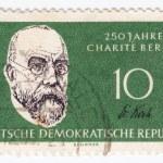Постер, плакат: Robert Koch