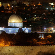 Night view of Temple Mount with Dome of the Rock and old city fr — Stock Photo