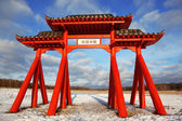 The big red Gate of Buddhist temple — Stock Photo
