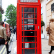 Traditional red telephone box in London, UK — Stock Photo #8479001