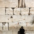 Jewish praying at the wailing wall, Western Wall, Kotel - Stock Photo
