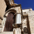 Stock Photo: Part of The Church of the Holy Sepulchre in Jerusalem, Israel