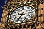 Clock of Big Ben — Stock Photo