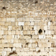 Waling Wall, Kotel, Western Wall, Jerusalem, Israel — Stock Photo