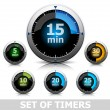 Set of timers — Stock Vector #9264026